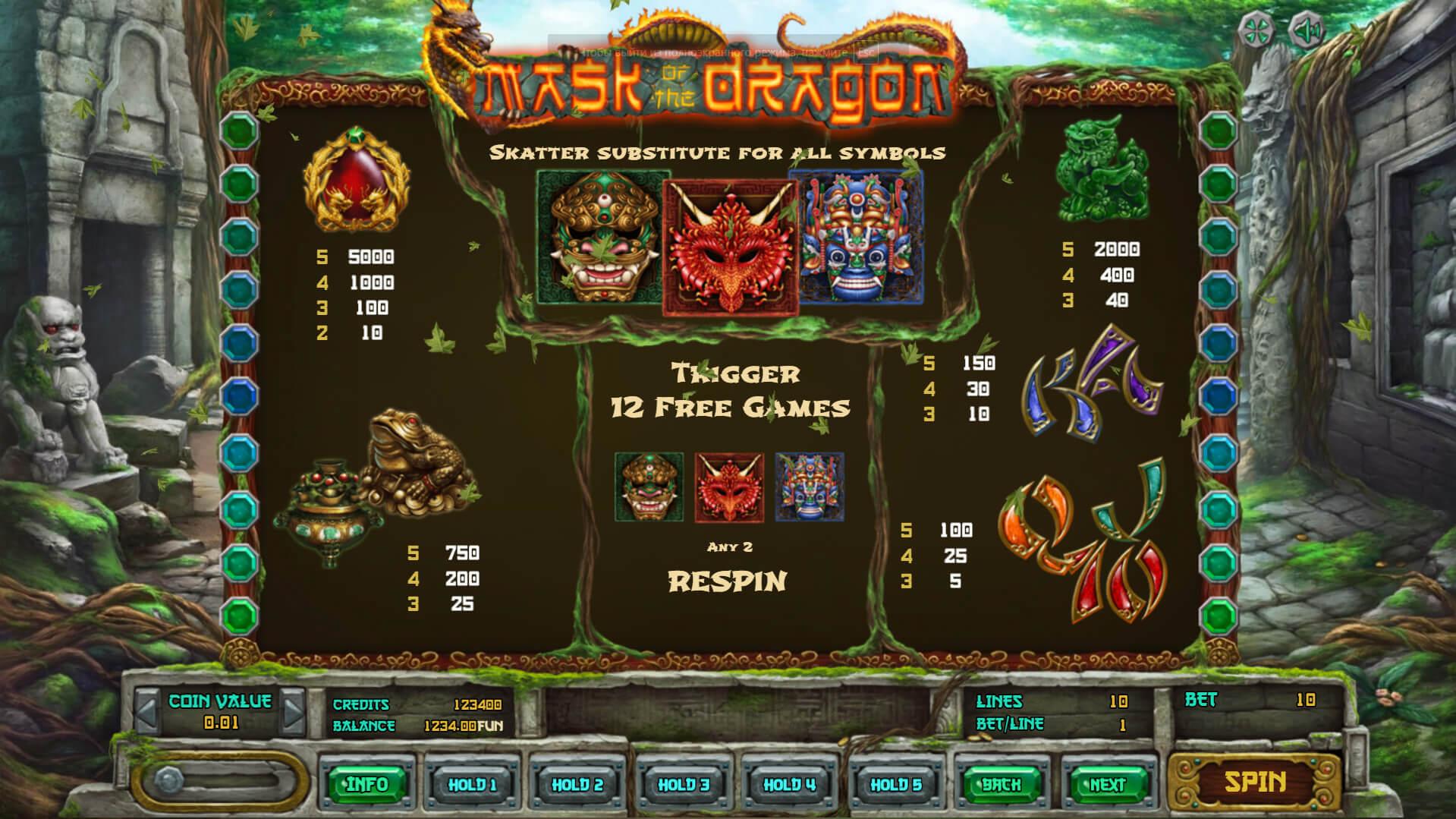 Изображение игрового автомата Mask of The Dragon 3