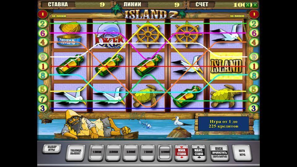 Изображение игрового автомата Island 2 1