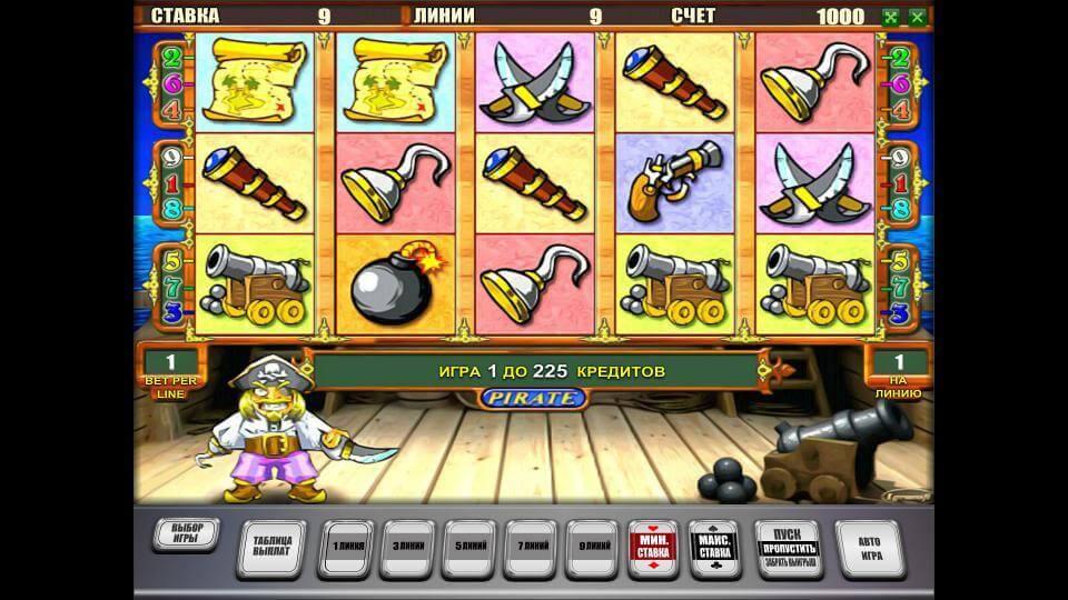 Изображение игрового автомата Pirate 2