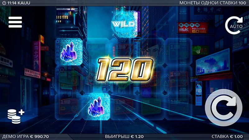 Изображение игрового автомата Kaiju 2