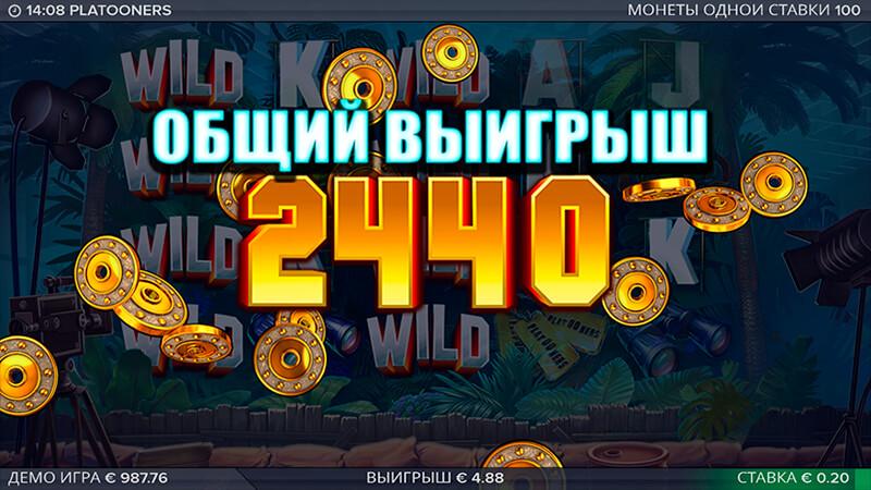 Изображение игрового автомата Platooners 2